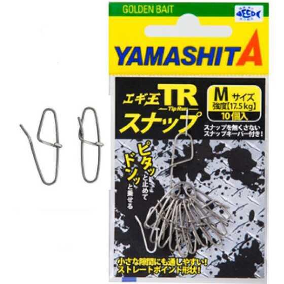 Yamashita TR Snap