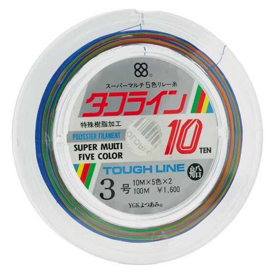 Tubertini LS-52 5 Colors