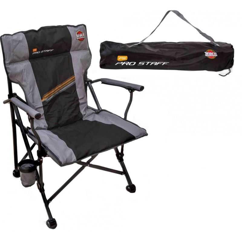 Zebco Pro Staff Chair Supreme - 42x54x65 cm