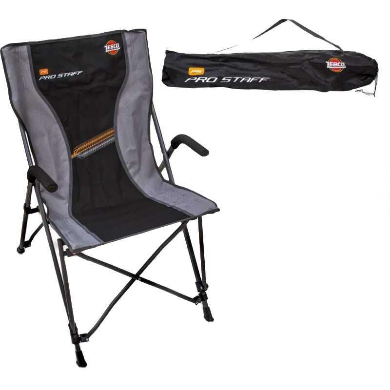 Zebco Pro Staff Chair SX - 41x54x62 cm