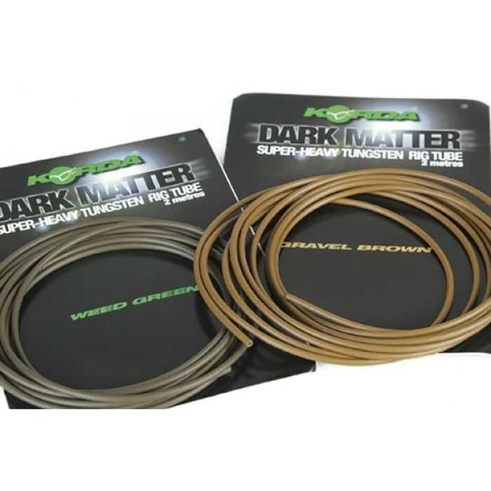 Korda Dark Matter Tungsten Tubing - Weed - Green - 2 m